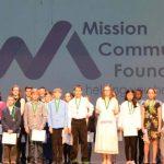 2016 G.W, Cooke Award Recipients